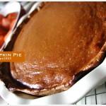 가을이면 먹는 Pumpkin Pie