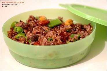 잡곡밥 샐러드