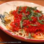 Marinara Sauce Spaghetti