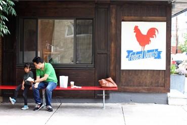Philadelphia: Federal Donuts