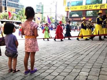 Visiting Seoul: 덕수궁