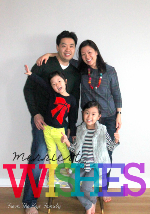 holidaycard2013