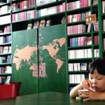 Korea 2014: 파주 헤이리