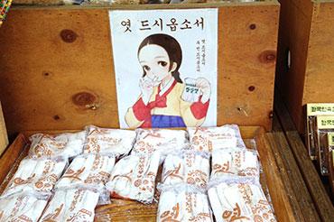Korea 2014: 용인 민속촌