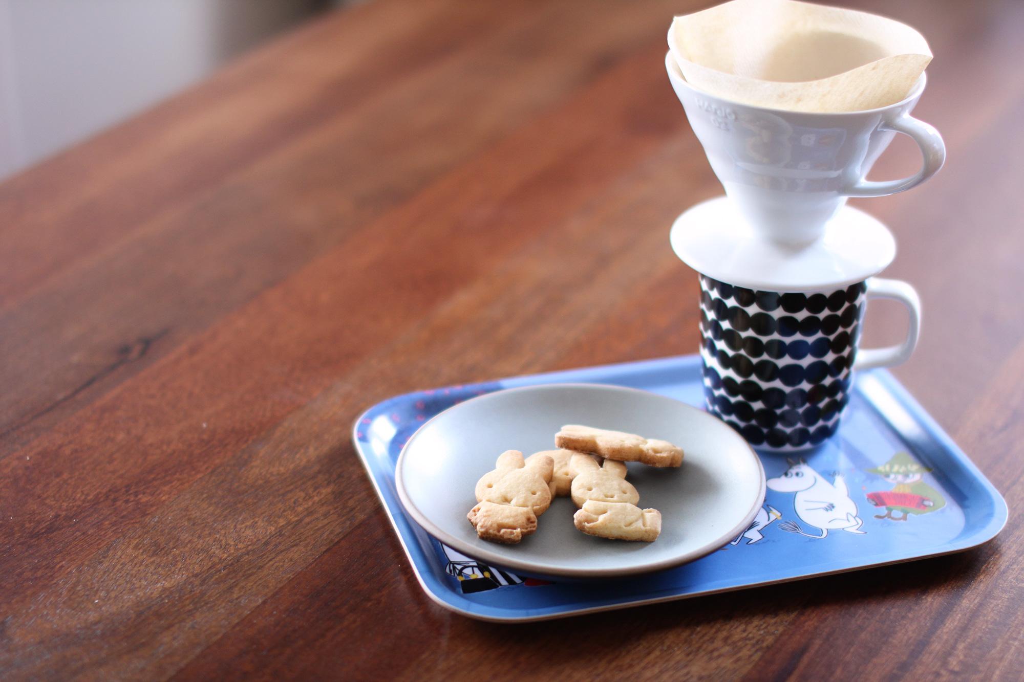 miffycookies7