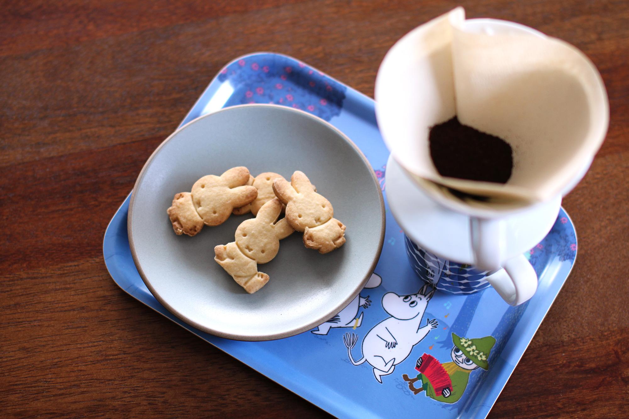 miffycookies8
