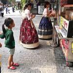 Korea 2017: Around Seoul – Seoul City Tour